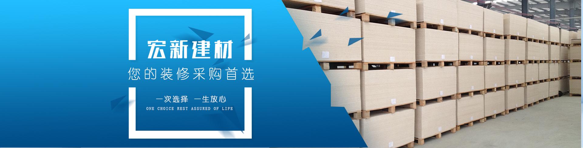 贵州防火板厂家